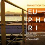 Η Ελευσίνα Πολιτιστική Πρωτεύουσα της Ευρώπης 2021