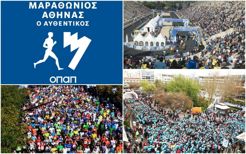 34ος Μαραθώνιος της Αθήνας, ο Αυθεντικός