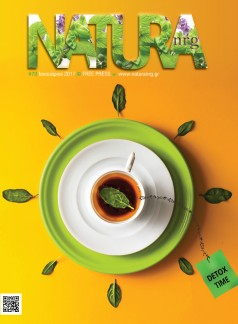 January 2017 Natura Nrg #78 Cover