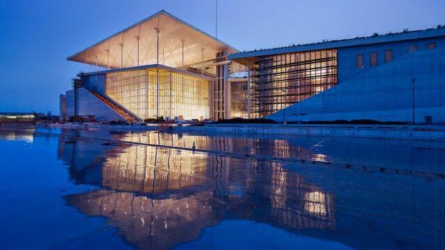 Mετακομίζει η Εθνική Βιβλιοθήκη στο «Ίδρυμα Σταύρος Νιάρχος».