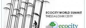 EWS THESSALONIKI-Natura-nrg