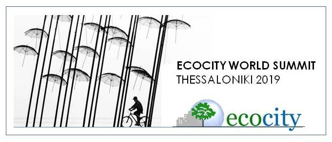 Ecocity World Summit 2019 στην Ελλάδα