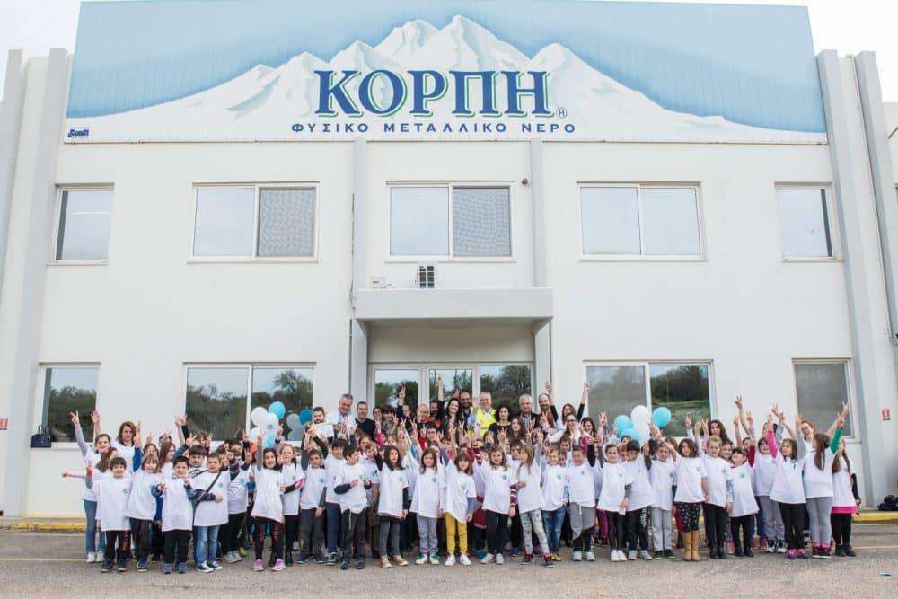 Korpi Water Care Festival