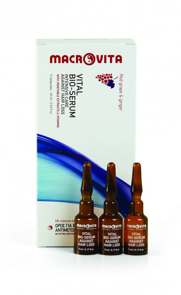 Macrovita vital bio-serum intensive care