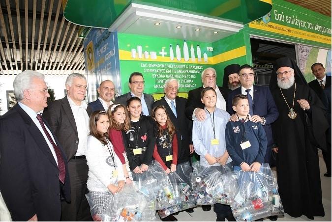 Επίσημα εγκαίνια 1ου πανευρωπαϊκού Πάρκου Περιβαλλοντικής Εκπαίδευσης & Ανακύκλωσης παρουσία του Προέδρου της Δημοκρατίας