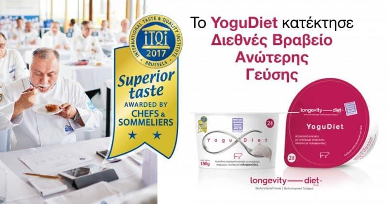 Ακόμα μια Διεθνή Διάκριση για την Longevity Diet foods και το YoguDiet!
