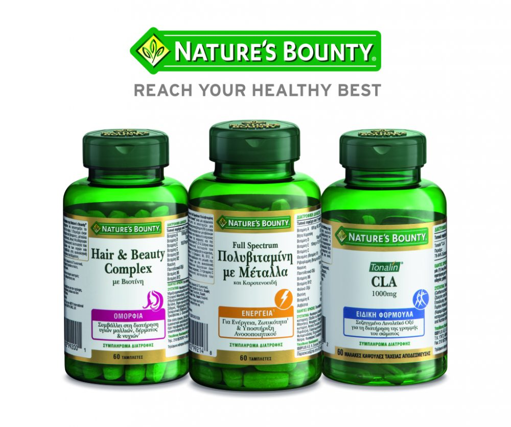 Nature's Bounty_Image with logo