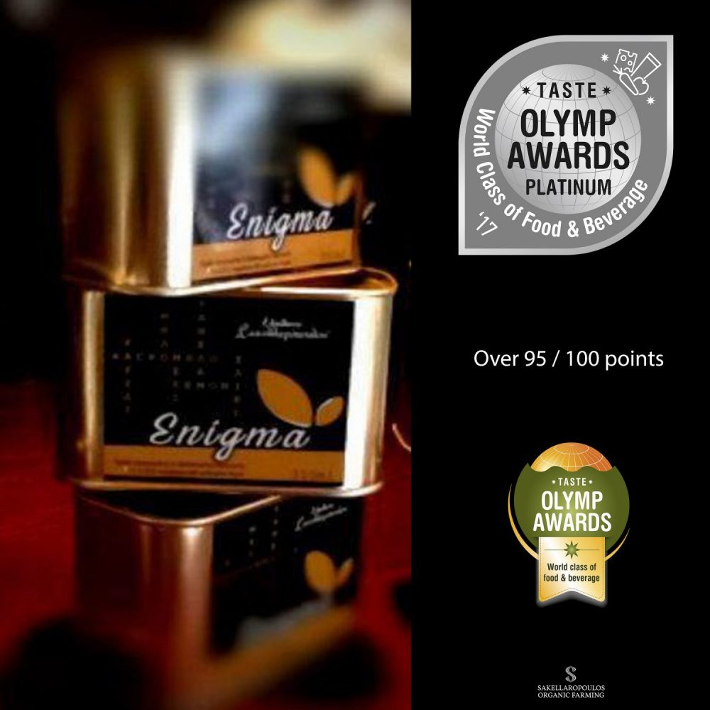 PLATINUM OLYMP 2017_Elaiones_Sakellaropoulos