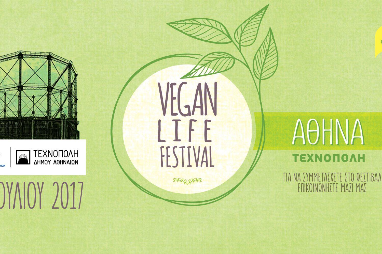 Vegan Life Festival: the summer edition!