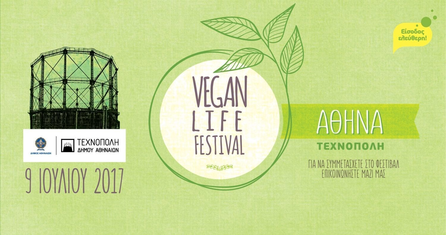 Vegan Life Festival: the summer edition!