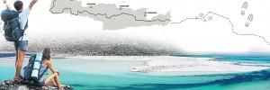 Deep walking στη στράτα της Κρήτης - Natura NRG