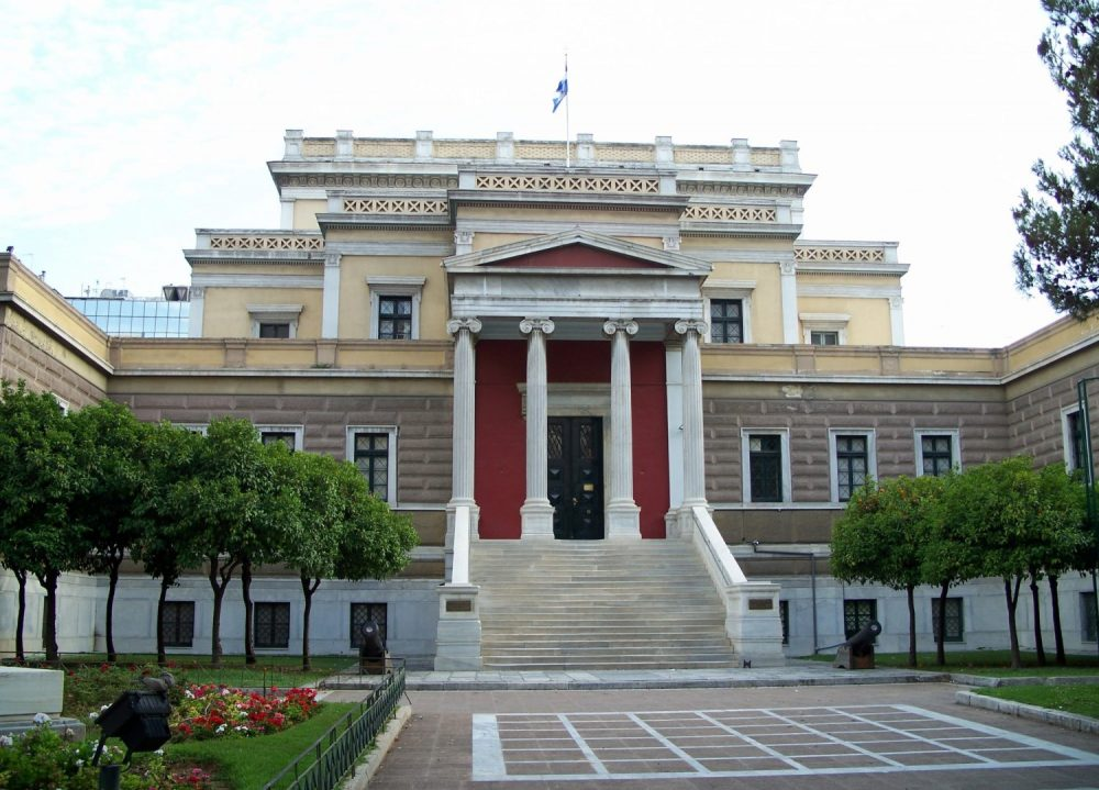 Old_Greek_Parliament_Athens