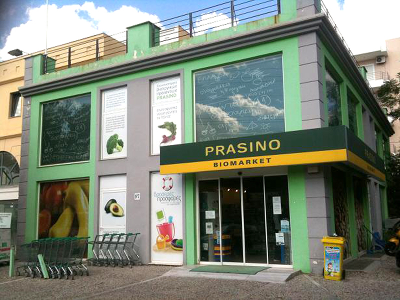 Prasino-Biomarket