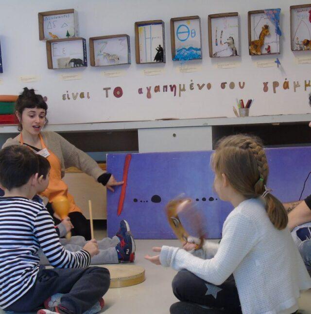 Γιορτινό πρόγραμμα στο Παιδικό Μουσείο Αθήνας για παιδιά ηλικίας 6-12 χρονών