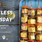 Tο Healthy Bites vegan + organic bistrot γιορτάζει την Τσικνοπέμπτη μοναδικά!