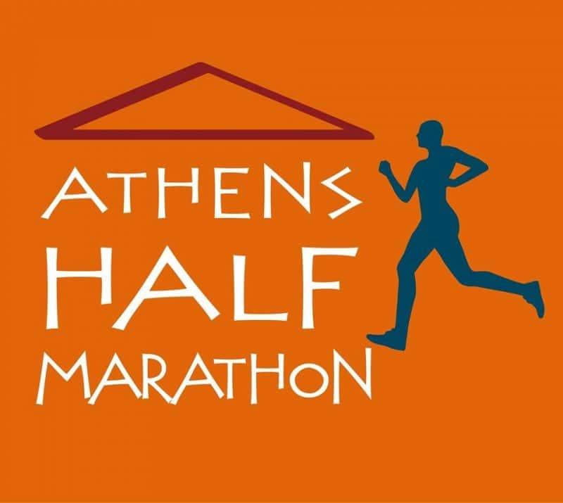 7ος Ημιμαραθώνιος Αθήνας – 18 Μαρτίου 2018