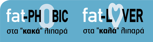 Fat-Phobic-NaturaNrg-photo-02