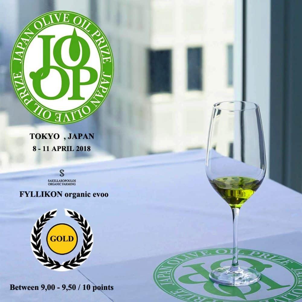 JOOP2018-ElaionesSakellaropoulos-Naturanrg-001
