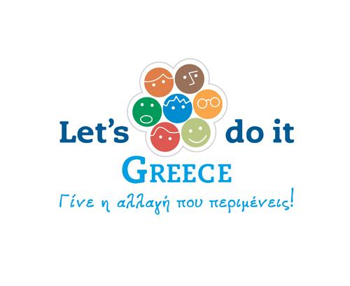 H 29ηΑπριλίου δεν είναι μια απλή Κυριακή! Είναι αφιερωμένη στον εθελοντισμό και το περιβάλλον #letsdoitgreece