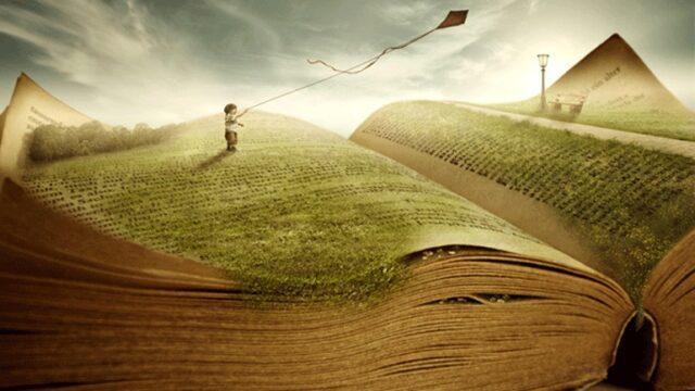 Παγκόσμια Ημέρα Βιβλίου - Η Αθήνα στο επίκεντρο ως «Παγκόσμια Πρωτεύουσα Βιβλίου 2018»