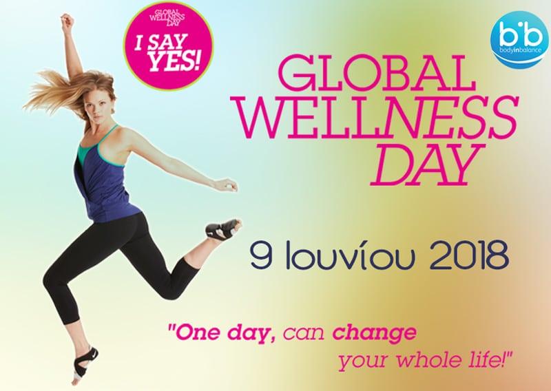 Η Παγκόσμια Ημέρα Ευεξίας (Global Wellness Day) είναι γεγονός!