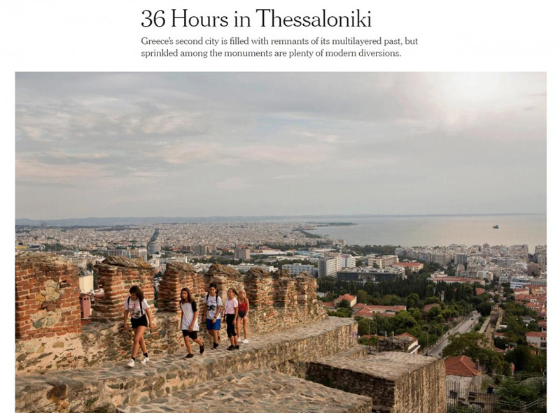 36 ώρες στη Θεσσαλονίκη, μεγάλο αφιέρωμα των NY Times
