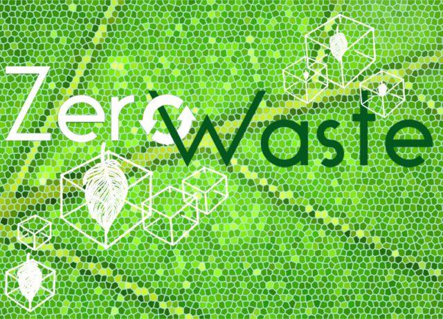 Το ZeroWaste δεν είναι απλά ανακύκλωση!