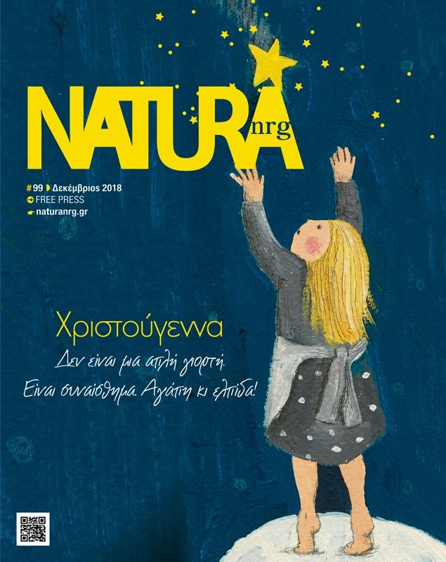 natura-99