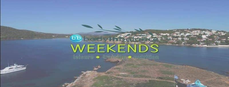 Με επιτυχία ολοκληρώθηκε το 3o Balanced Body Weekend