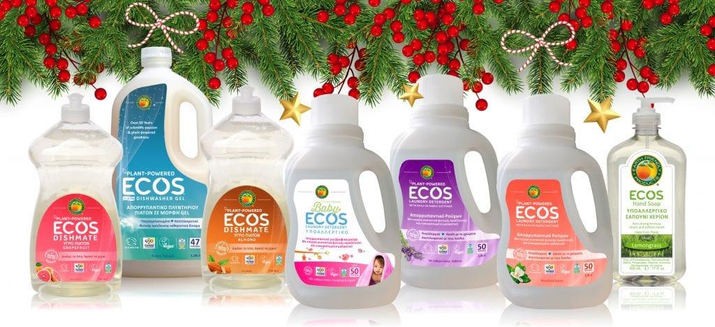 Το πρώτο δώρο για το 2019 - Κερδίστε το απορρυπαντικό ρούχων Ecos για όλη τη χρονιά