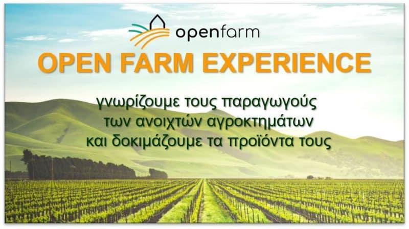 Nea-imerominia-open-farm-experience-livadi-Naturanrg