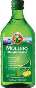 lemon-moller's-mpoukali-mourounelaio