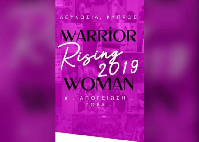 warrior-woman-logo-2019