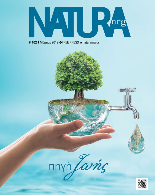 NaturaNrg-Cover-March-2019-world-water-day