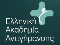 elliniki-etaireia-antigyransis-Naturanrg