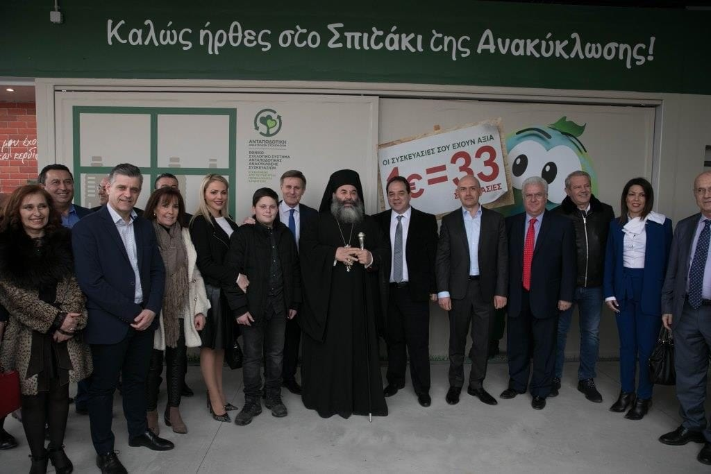 ieronimos-parko-anakyklosis-voreiou-ellados-Naturanrg-01