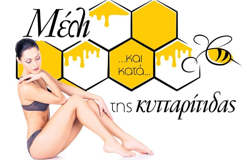 meli-beauty-naturanrg-01