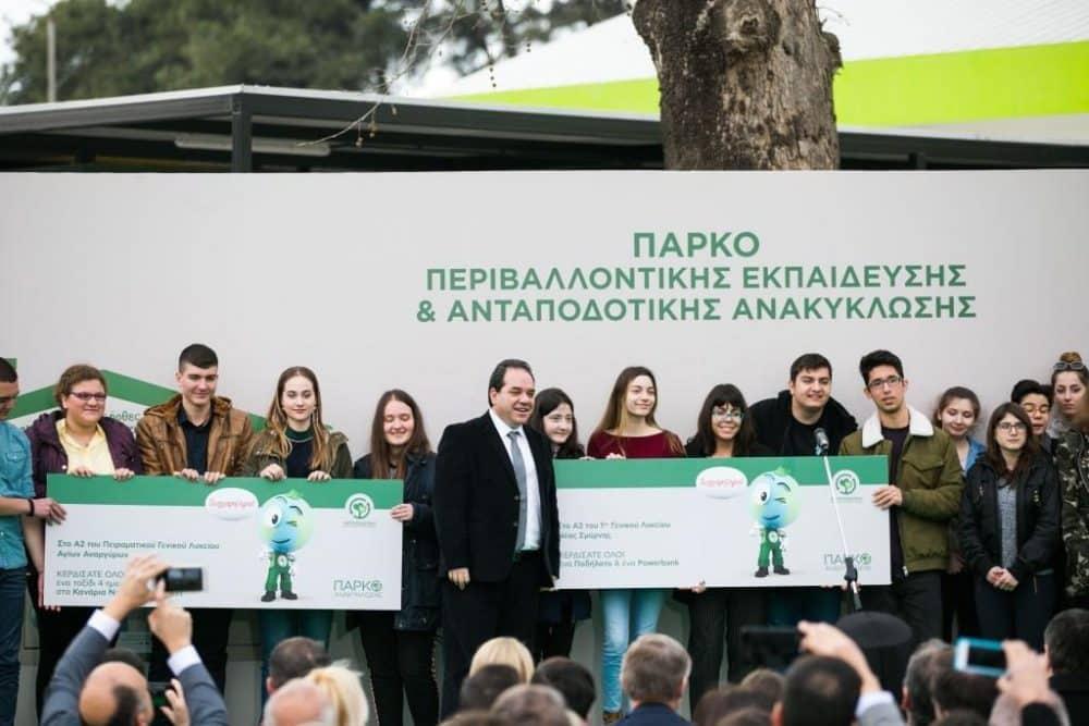 parko-anakyklosis-voreiou-ellados-Naturanrg