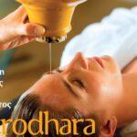 Ayurveda-shirodhara