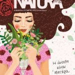 NaturaNrg-104-May-2019-cover
