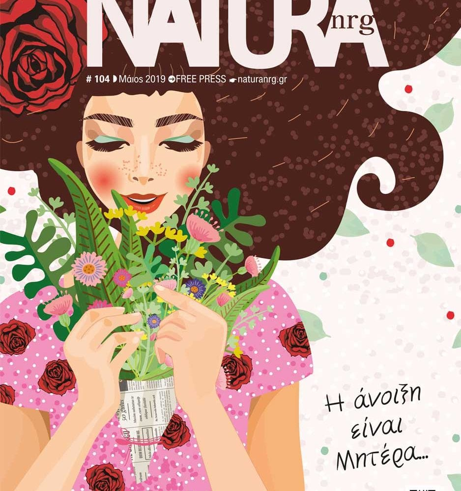 NaturaNrg-104-May-2019-cover