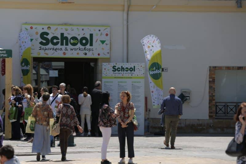 biofestival-episkeptes-bioschool-naturanrg