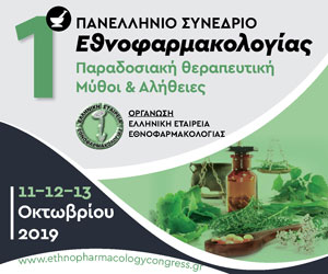 ethnofarmakologia-Naturanrg-synedrio