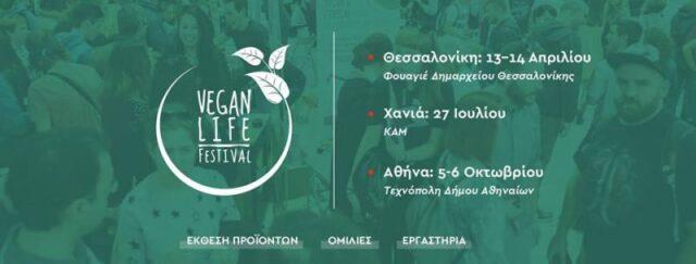 vegan-life-festival-Naturanrg-Chania-2019