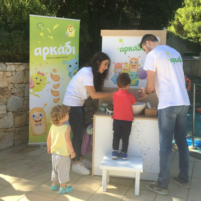 arkadi-green-stop-plysimo-xerion-paidia