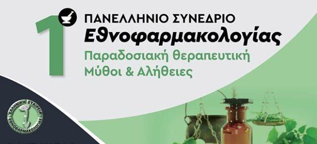 ethnofarmakologia