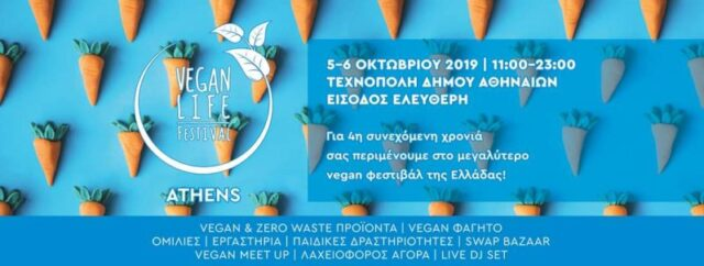 vegan-life-festival-karota
