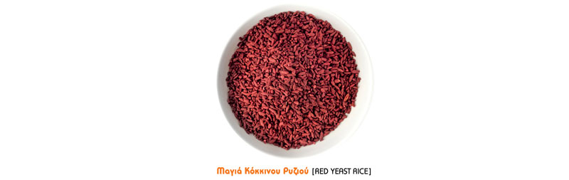 magia-kokkinou-ryziou-red-yeast-rice