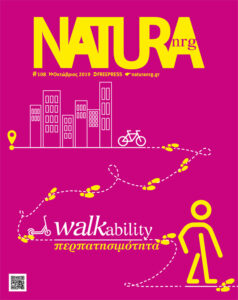 Natura NRG 108