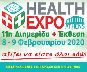 banner-health-expo